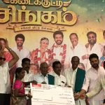 Kadaikutty Singam, Success Meet, team, farmer