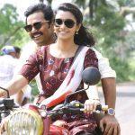 Kadaikutty Singam, karthi, priya bhavani shankar, bike riding