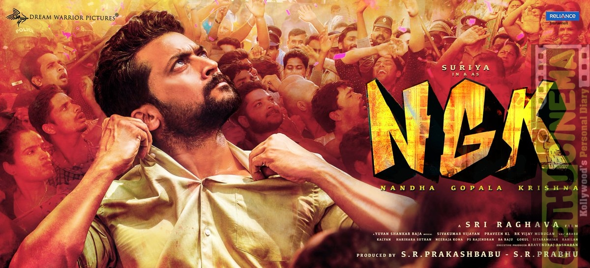 NGK Movie (2)