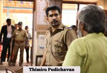 Thimiru Pudichavan