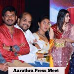 Aaruthra, Press Meet, 2018, hd, collage, event, tamil movie