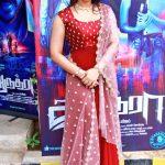 Aaruthra, press meet, Dakshita, new actress