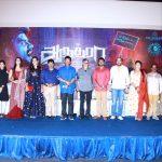 Aaruthra, press meet, movie, event