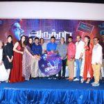 Aaruthra, press meet, tamil movie, event