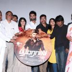 Boomerang Audio Launch, Indhuja, stage, Megha Akash, Atharvaa