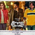 Imaikkaa Nodigal, official Posters, Nayanthara, Atharvaa, Anurag Kashyap, vijay sethupathi