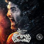Imaikkaa Nodigal, official Posters, Nayanthara, Atharvaa, anger