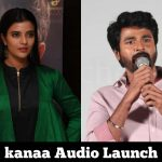 Kanaa Audio Launch,  (1)