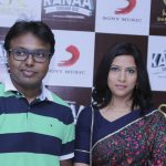 Kanaa Audio Launch, D imman, wife