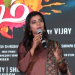 Lakshmi, press Meet, Aishwarya Rajesh, stage