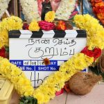 Naan Seidha Kurumbu, new movie, tamil film