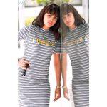 Nandita Swetha, mirror, super