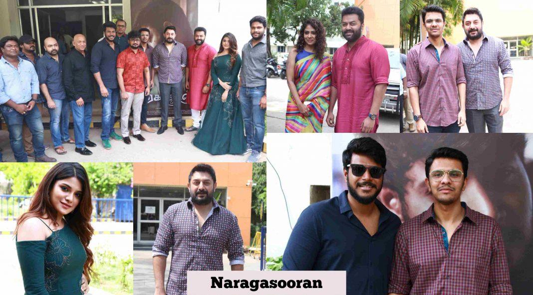 Naragasooran