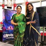 Sanjana Singh, Kushboo, Event