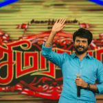 Seemaraja Audio Launch, Sivakarthikeyan, Samantha, fans hai