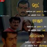 Thala, Ajith, Movie List (10)