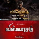 Thala, Ajith, Movie List (15)