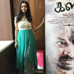 Vidya Pradeep, kalari tamil movie, audio launch