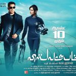 Vishwaroopam 2, Movie Posters,Kamal Haasan,  (1)