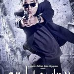 Vishwaroopam 2, Movie Posters,Kamal Haasan, Andrea Jeremiah, mass look