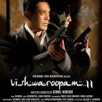 Vishwaroopam 2, Movie Posters,Kamal Haasan, Pooja Kumar,  (1)