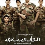 Vishwaroopam 2, Movie Posters,Kamal Haasan, Pooja Kumar,  (3)