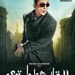 Vishwaroopam 2, Movie Posters,Kamal Haasan, Pooja Kumar,  (7)