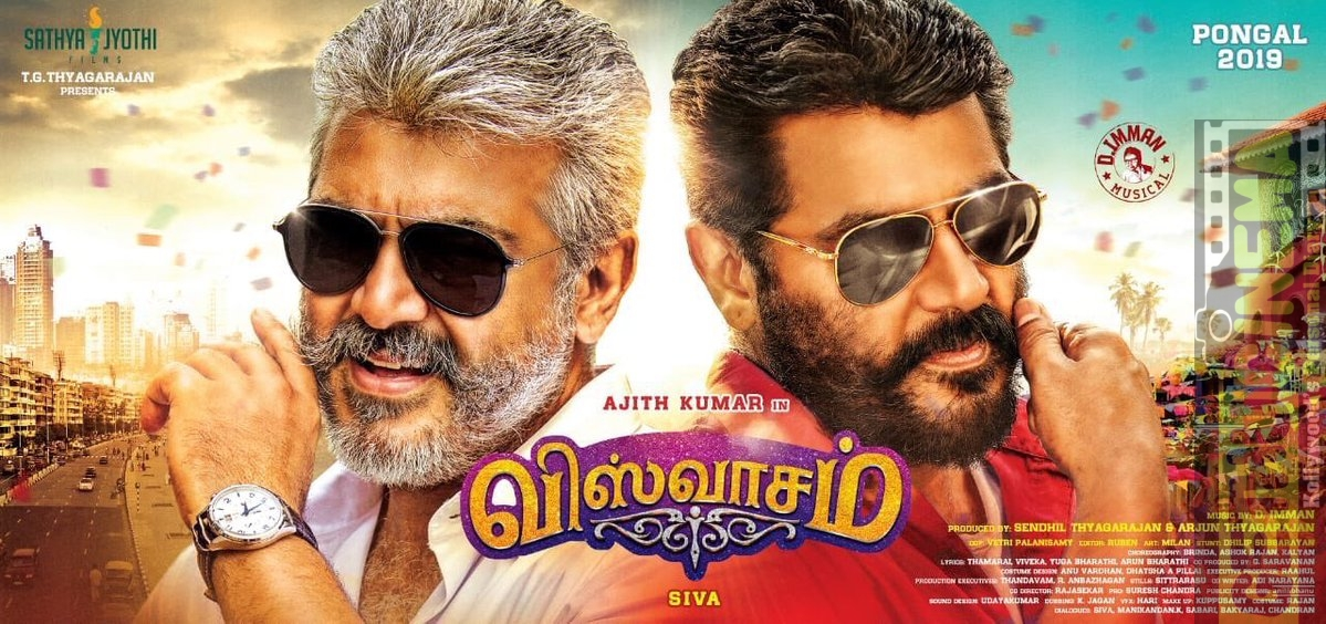 Viswasam, official first look, AJith, double role