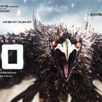 1, 2.0, enthiran 2, official posters, Rajinikanth, Akshay kumar, Teaser, 3d
