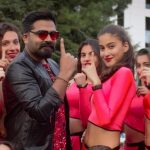 1Str aka Simbu, Sundar c film, Georgia shooting spot, first song