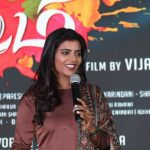 Aishwarya Rajesh, latest, event