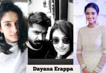 Dayana Erappa