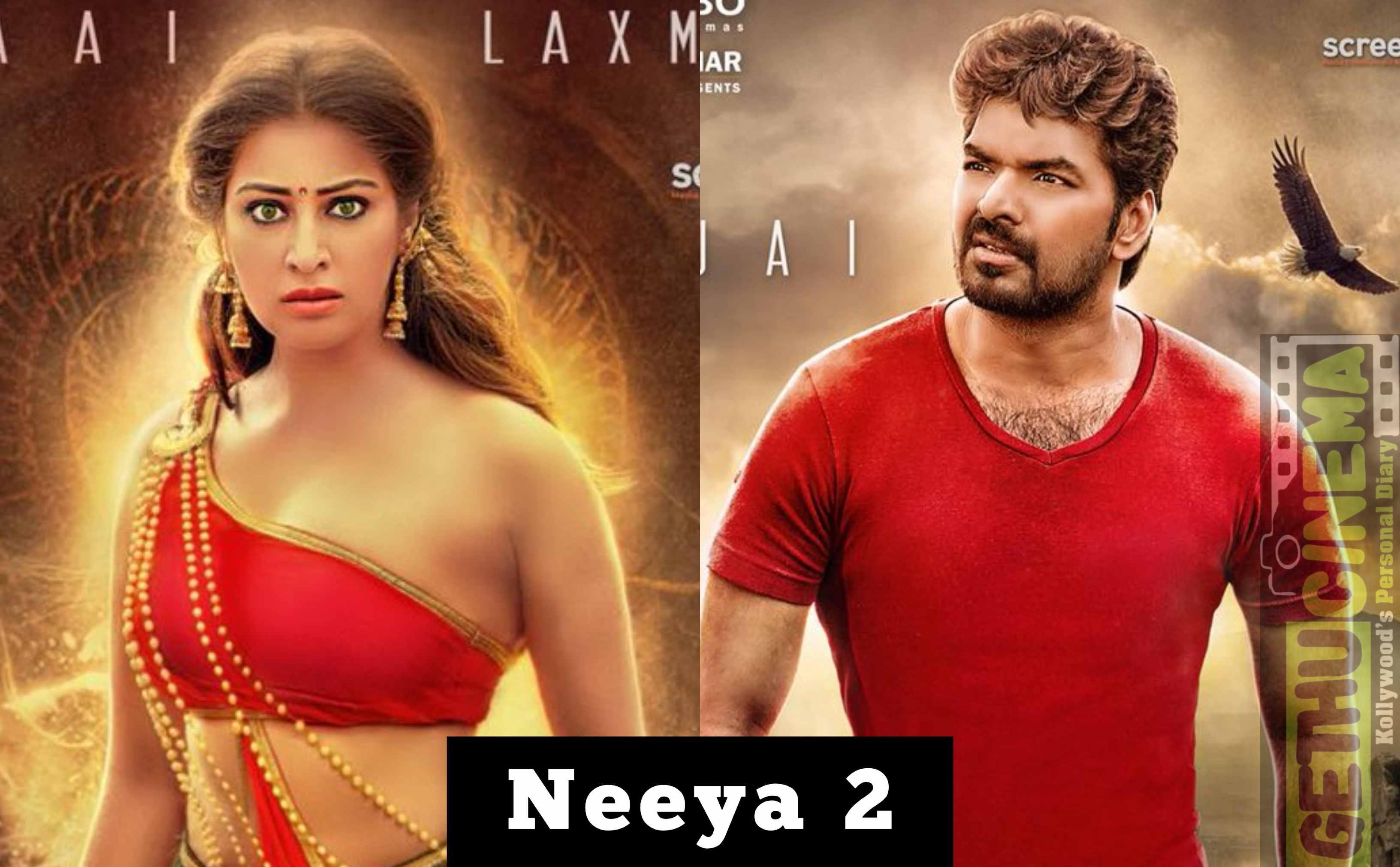 Neeya 2, Tamil Looks,  (1)