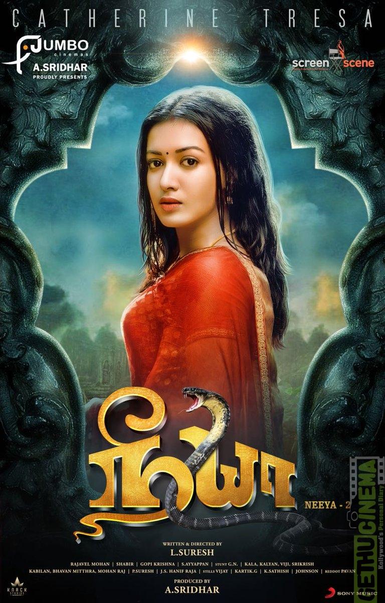 Neeya 2, Tamil Looks, Catherine Tresa, heroine, snake