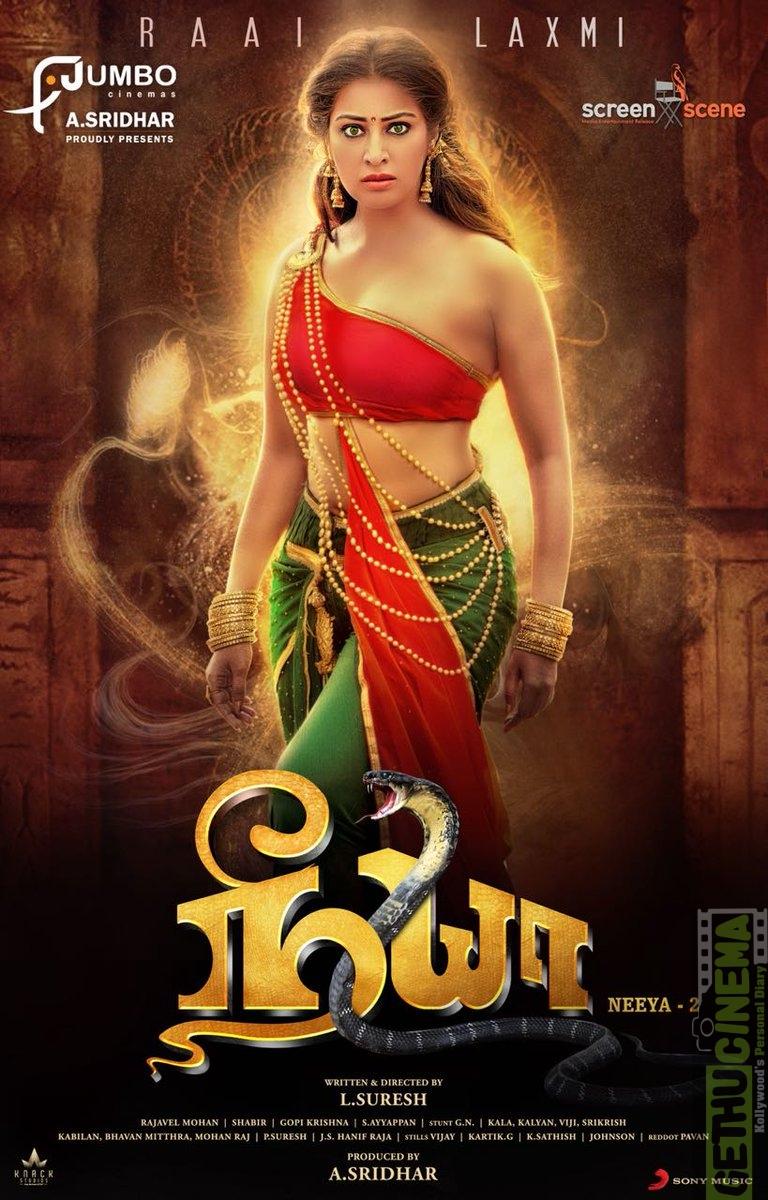 Neeya 2, Tamil Looks, Raai Laxmi, Raai Lakshmi, half dress