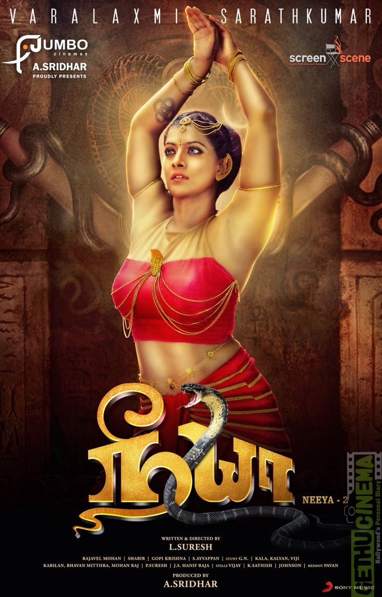 Neeya 2, Tamil Looks, Varalaxmi Sarathkumar, spicy, glamour snake