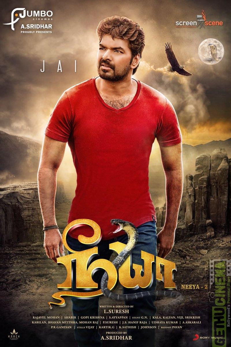 Neeya 2, Tamil Looks, jai, hero, red t shirt
