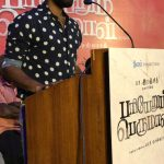 Pariyerum Perumal, press meet, actor, kathir
