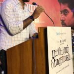 Pariyerum Perumal, press meet, lyric vivek