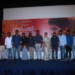 Pariyerum Perumal, press meet, tamil movie