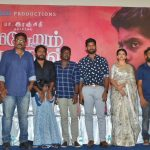 Pariyerum Perumal, press meet, team