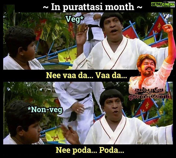 31+ Funny Memes Videos Tamil - Factory Memes
