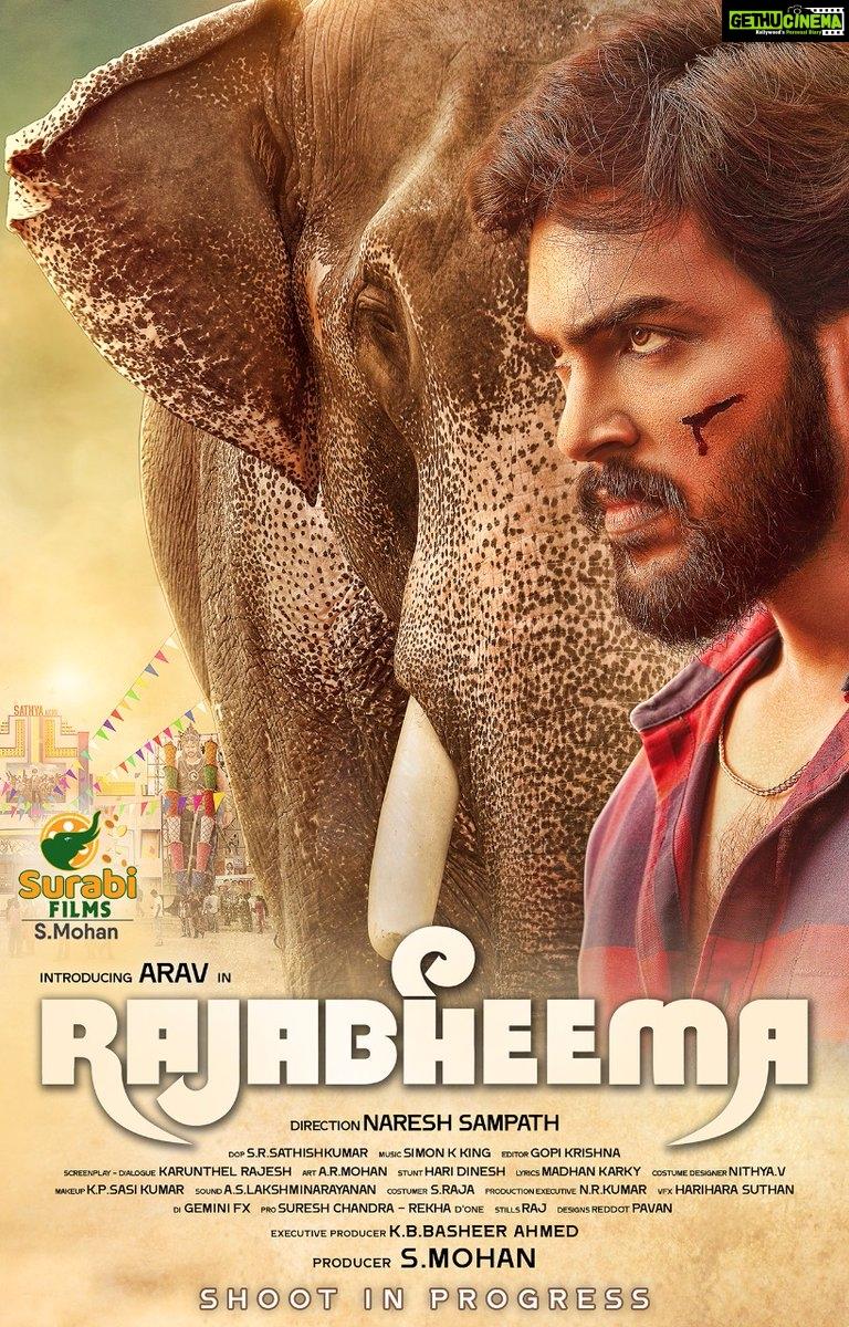 Rajabheema (4)
