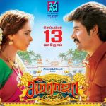 Seema Raja, Official Posters, Sivakarthikeyan, Simran, enemy
