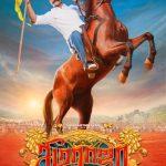 Seema Raja, Official Posters, Sivakarthikeyan, horse