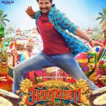 Seema Raja, Official Posters, Sivakarthikeyan, modern dress