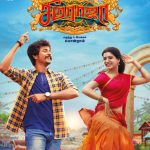 Seema Raja, Official Posters, Sivakarthikeyan,  sam, dance