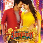 Seema Raja, Official Posters, Sivakarthikeyan, samantha, song