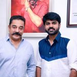 Shirish Sharavanan, kamal haasan, kamal