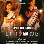 Torch Light, Sadha, Riythvika, night